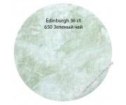 """650 """"Зеленый чай"""" Эдинбург"""
