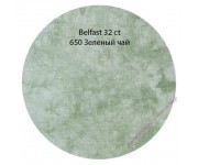 "650 ""Зеленый чай"" Белфаст"