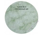 "650 ""Зеленый чай"" Кашель"