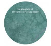 """600 """"Вулканическое озеро"""" Эдинбург"""