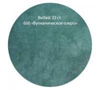 """600 """"Вулканическое озеро"""" Белфаст"""