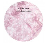 "440 ""Фламинго"" Кашель"