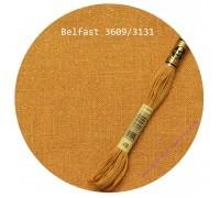 3609/3131 Медный с люрексом (Copper Metallic)
