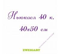 Отрез 40х50 см