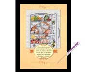"""Набор для вышивания  """"Кот в холодильнике"""""""