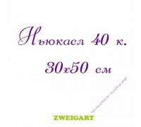 Отрез 30х50 см
